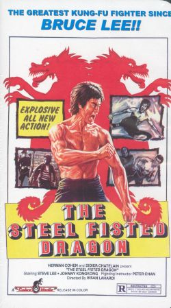 Steel Fisted Dragon (1982)