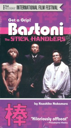 Bastoni - The Stick Handlers