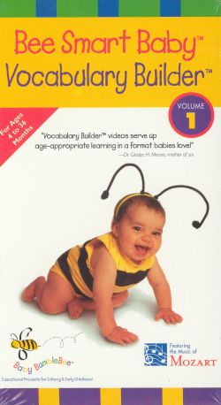 Bee Smart Baby: Vocabulary Builder, Vol. 1