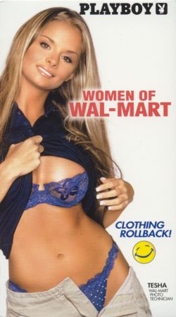 Playboy: Women of Wal-Mart
