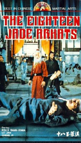 Eighteen Jade Arhats