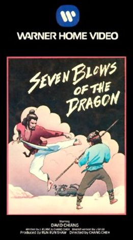 Seven Blows of the Dragon