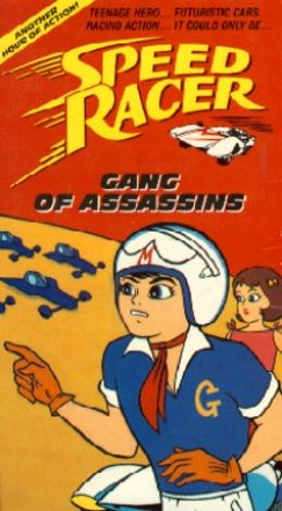 Speed Racer : Gang of Assassins, Part 1