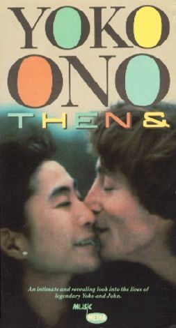 Yoko Ono Then and Now