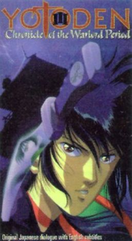Yotoden - Chronicle of the Warlord Period, Chapter III: Flames of Anger