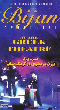 Bijan Mortazavi: At The Greek Theatre