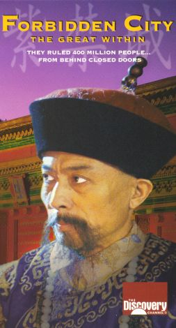 Forbidden City: The Great Within