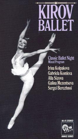 Kirov Ballet: The Classical Ballet Night