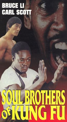 Soul Brothers of Kung Fu