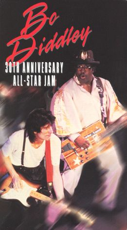 Bo Diddley: 30th Anniversary All Star Jam