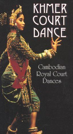 Khmer Court Dance