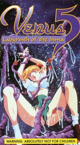 Venus 5: Labyrinth of the Inma