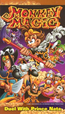 Monkey Magic: Nata