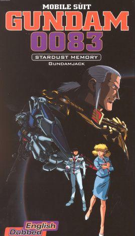 Mobile Suit Gundam 0083: Stardust Memory: 1: Gundamjack