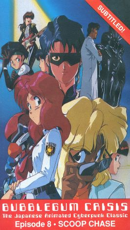Bubblegum Crisis : Scoop Chase