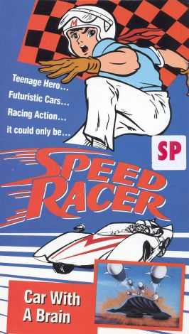 Speed Racer : Car with a Brain