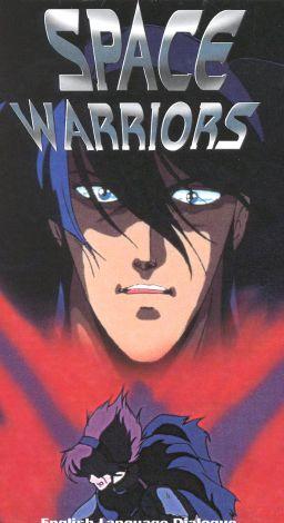 Space Warriors 2000