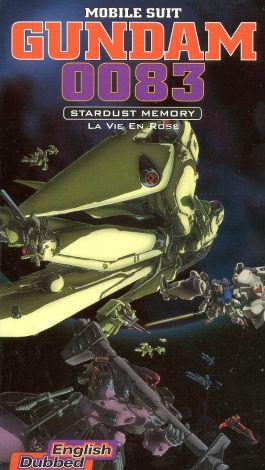 Mobile Suit Gundam 0083: Stardust Memory: 5: Gundam, to the Sea of Stars