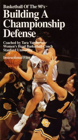 Basketball of the 90s: Building a Championship Defense