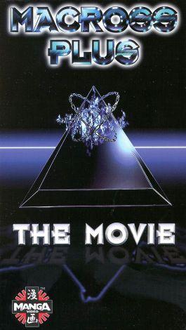 Macross Plus: The Movie