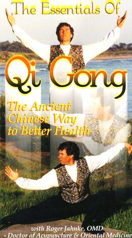 The Essentials of Qigong: The Ancient Chinese Way to Better Health