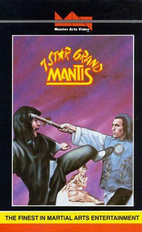 7-Star Grand Mantis