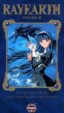 Rayearth OVA, Volume 2