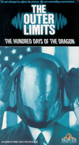 The Outer Limits : Hundred Days of the Dragon