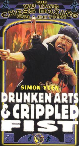 Drunken Arts and Crippled Fist