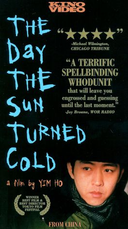 The Day the Sun Turned Cold