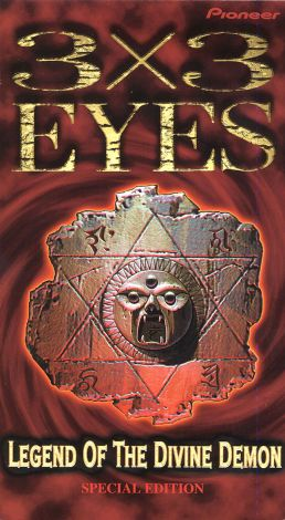 3x3 Eyes: The Demon Seal
