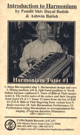 Introduction to Harmonium by Pandit Shiv Dyal Batish and Ashwin Batish