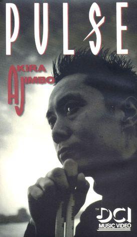 Akira Jimbo: Pulse