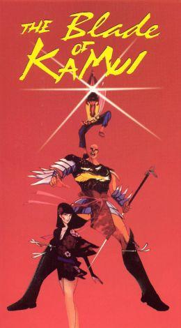 The Blade of Kamui
