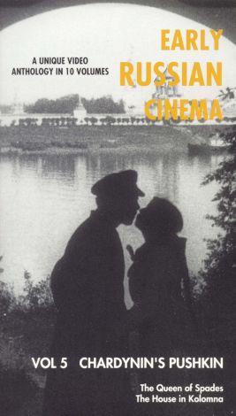 Early Russian Cinema, Vol. 5: Chardynin's Pushkin