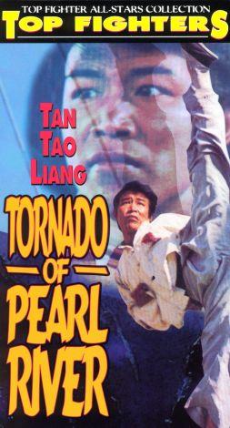 Tornado of Pearl River