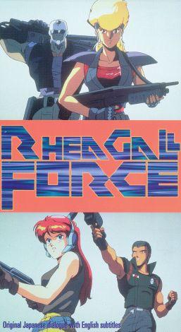 Gall Force 4: Rhea Gall Force