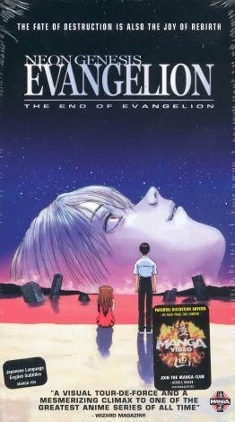 Neon Genesis Evangelion End Evangelion 1997