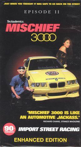 Street Racing 4: Mischief 3000