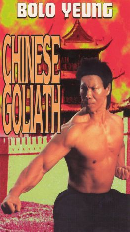 Chinese Goliath