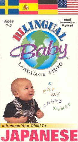 Bilingual Baby: Japanese