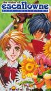 The Vision of Escaflowne, Episode 9: Memories of a Feather