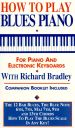 Richard Bradley: How to Play Blues Piano