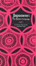 Japanese: The Spoken Language, Part 2