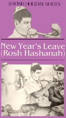 New Year's Leave (Rosh Hashanah)