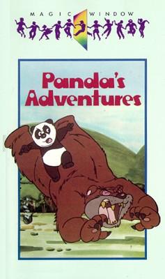 Panda's Adventures
