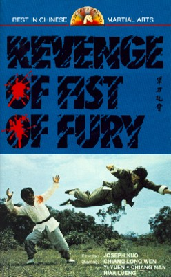 Revenge of Fist of Fury