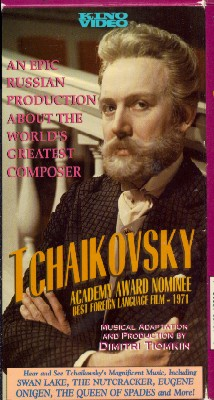 Tchaikovsky Competition: Violin & Piano