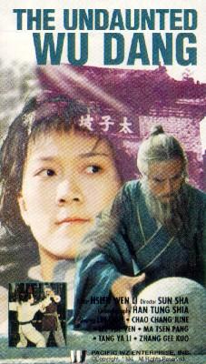 Undaunted Wu Dang