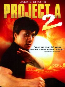 Jackie Chan's Project A 2